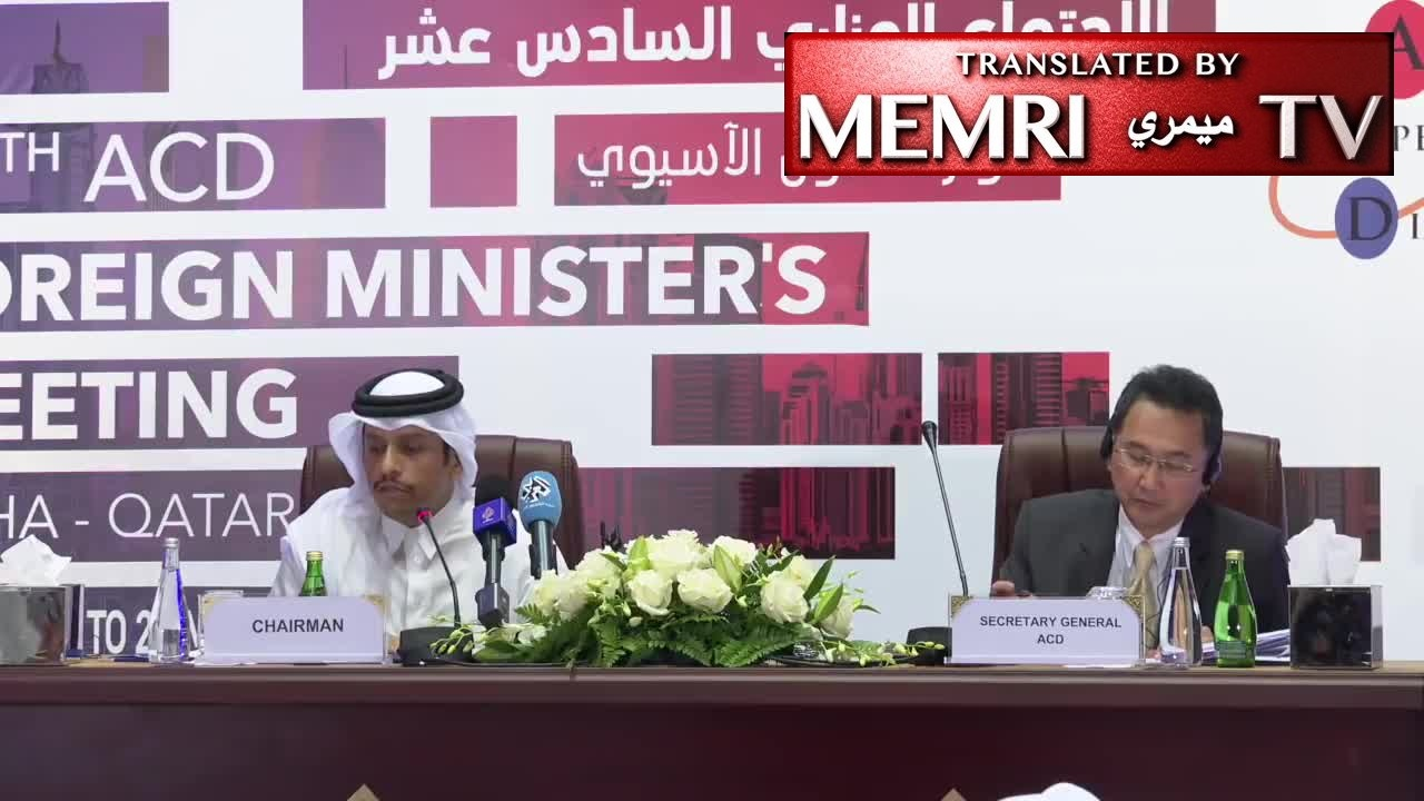 Qatari FM Mohammed Al-Thani Speaks against Iran Sanctions: Dialogue Is the Only Solution